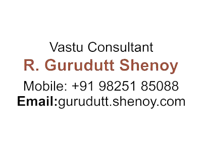 R. Gurudutt Shenoy